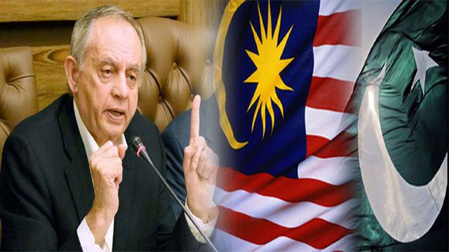 Pakistan, Malaysia to Sign Joint Ventures in Diverse Sectors: Dawood
