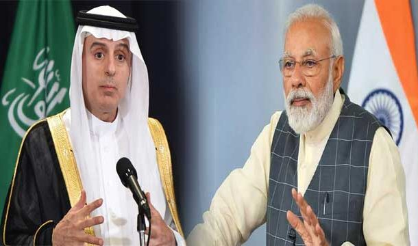 Saudi Foreign Minister Likely to Visit India Today
