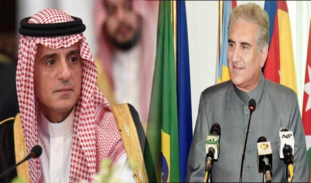 Saudi FM's Visit to Pakistan Rescheduled