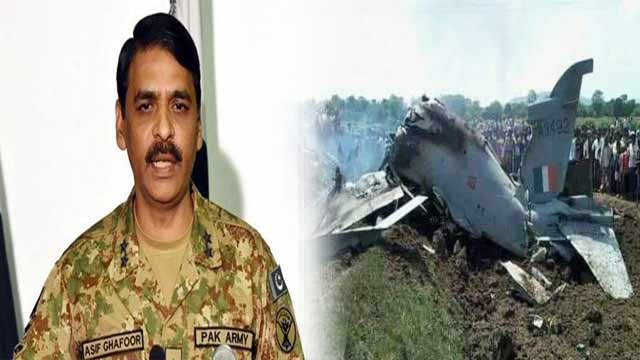 US Made F-16 Didn't Down Indian Aircrafts: DG ISPR