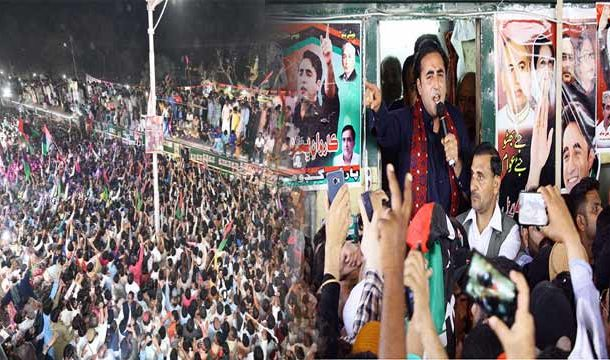 PPP Workers All Set to Receive 'Caravan-i-Bhutto' in  Larkana