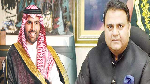 Pakistan Fully Supporting Cultural Revival of Saudi Arabia: Fawad