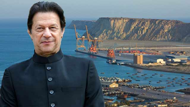 PM Imran to Launch $230m Gwadar Project Today