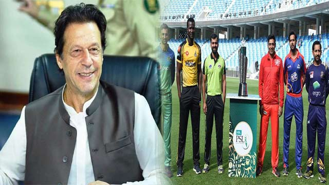 Next PSL Tournament to be Held in Pakistan: PM