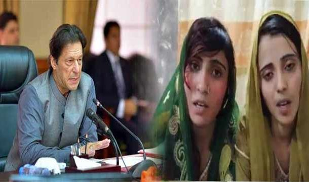 PM Imran Orders Immediate Recovery of Abducted Hindu Girls
