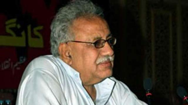 Death Anniversary of Communist Leader Jam Saqi Today
