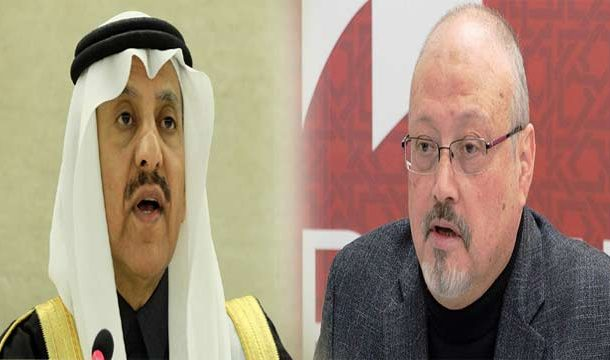 Khashoggi Murder: Saudi Arabia Rejects Demand of Investigation
