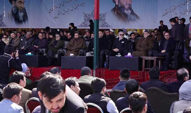 Afghanistan: Explosion at Political Gathering Shakes Politicians