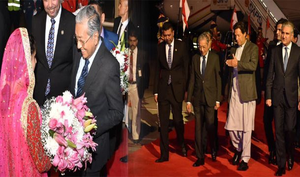 Malaysian PM Receives Warm Welcome in Pakistan