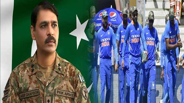 DG ISPR Wins Social Media After Trolling Indian Cricket Team
