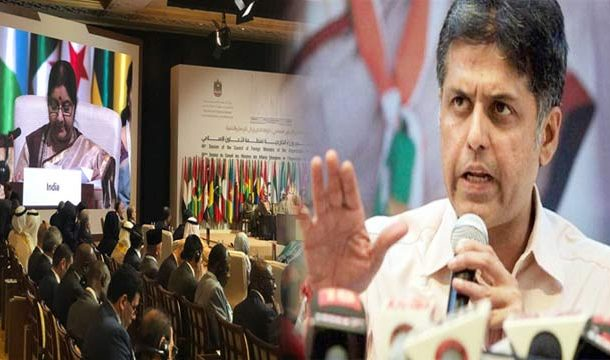 India: Opposition Terms OIC Resolution as Huge Embarrassment for India