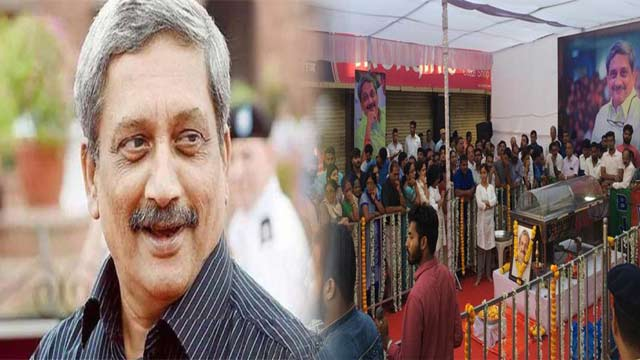 BJP Minister Manohar Parrikar Passes Away