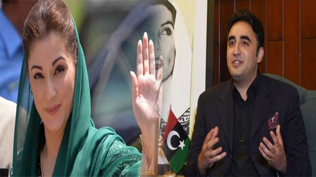 Maryam Thanks Bilawal for Kind Gesture