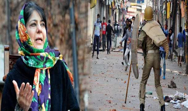 Kashmir Issue Could be Resolved Through Ideology: Mehbooba Mufti