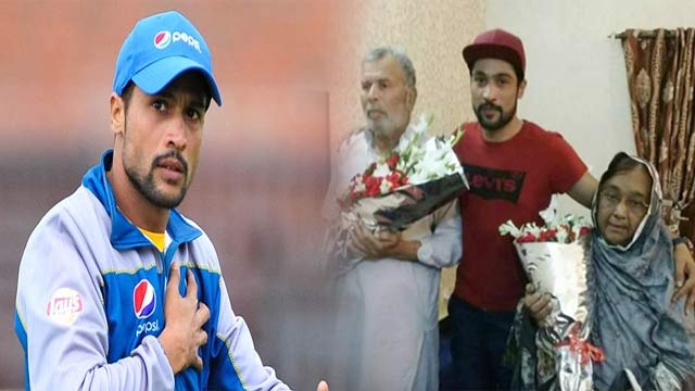 Cricketer Mohammad Amir's Mother Passes Away