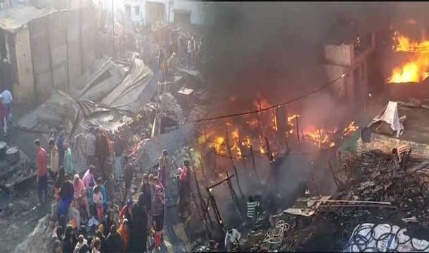 Over 200 Muslim Houses Burnt Down in India