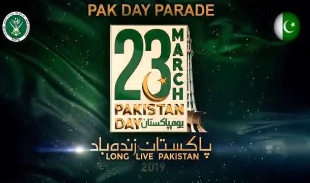 ISPR Releases National Songs' Promo for Pakistan Day