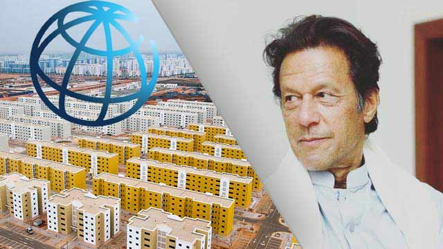 World Bank to Support Major Housing Project: PM Imran