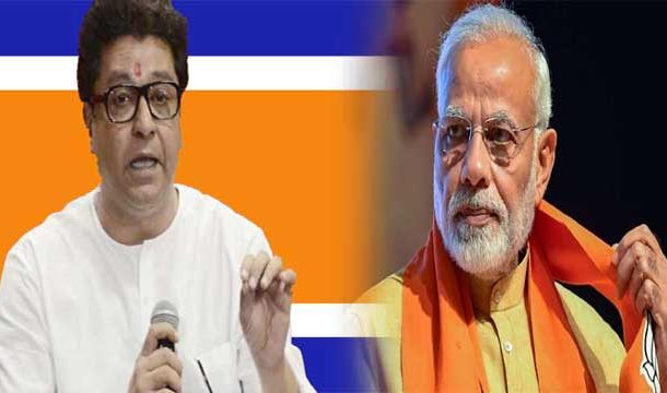Modi Likely to Stage Another 'Pulwama-like' Attack: Raj Thackeray