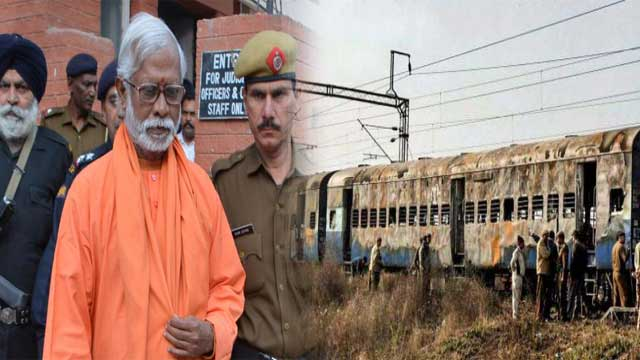 Samjhauta Express: Indian Court Acquits Prime Accused in Biased Verdict