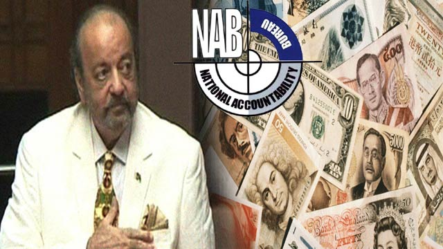NAB Recovers Foreign Currency in Durrani's Lockers