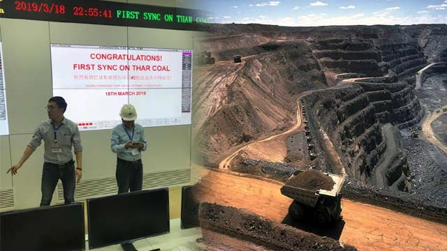 Pakistan's First Thar Coal Plant Starts Producing Electricity
