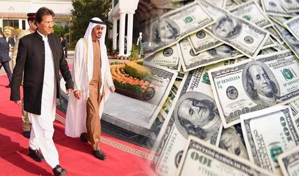 Pakistan Receives $1bn Tranche From UAE
