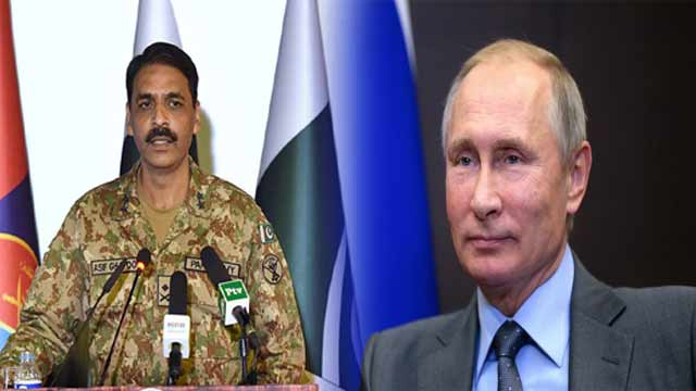 Pakistan Would Welcome Russia's Role in Mediating Pak-India Tensions