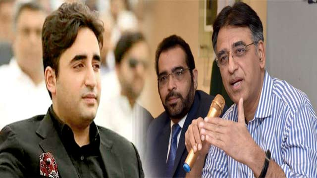 PTI Leaders Hit Back At Bilawal Bhutto