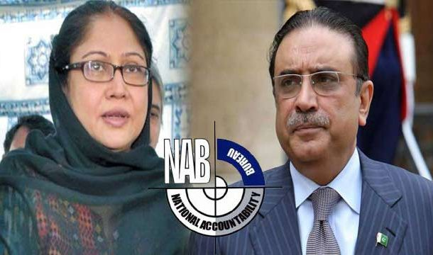 Mega Money Laundering Case Transferred to Islamabad