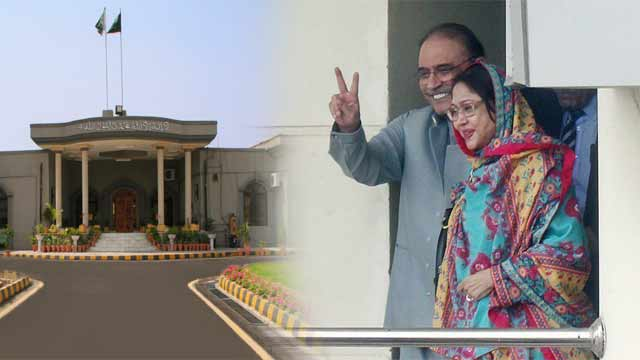IHC Approves Pre-Arrest Bail of PPP Leaders