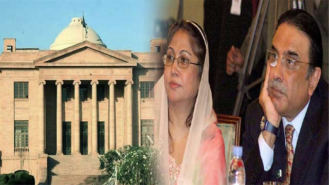Money Laundering: PPP Leaders Challenge Court's Decision in SHC