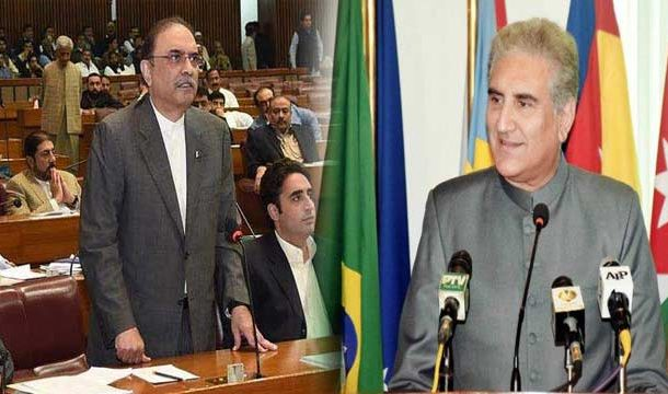I Suggest FM Qureshi Must Attend OIC Meeting: Zardari