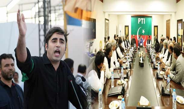 Bilawal Alleged PTI Ministers for Having Links to Banned Organizations