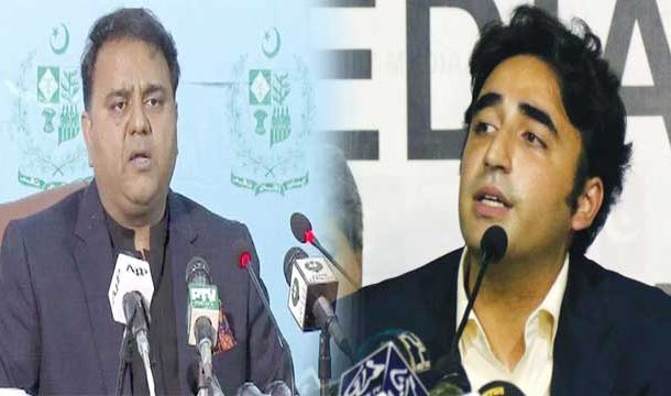 Bilawal Hits Back at Fawad Chaudhary for U-Turn Remarks