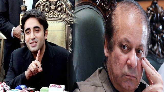 Bilawal to Meet Nawaz Sharif in Kot Lakhpat Jail