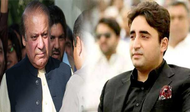 Why Bilawal Felt Upset After Meeting With Nawaz Sharif ?
