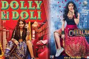 Chhalawa's Poster Inspired by Sonam Kapoor's 'Dolly Ki Doli'! What do you Think?