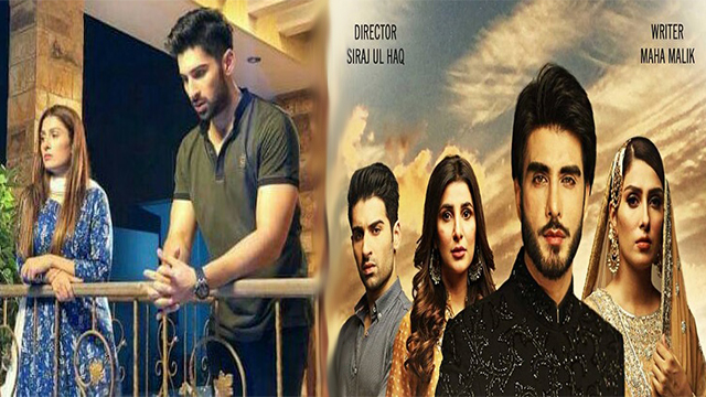 Koi Chand Rakh To Get On Air Again On Public Demand