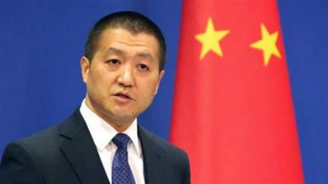 China Agreed to Jointly Combat Terrorism