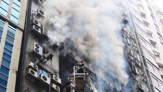 Dhaka High-Rise Blaze Leaves 19 Dead, Several Injured