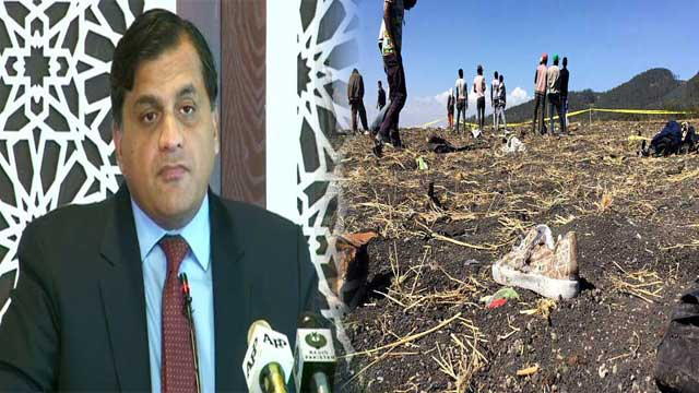Ethiopian Plane Crash: Pakistan Express Heartfelt Condolences