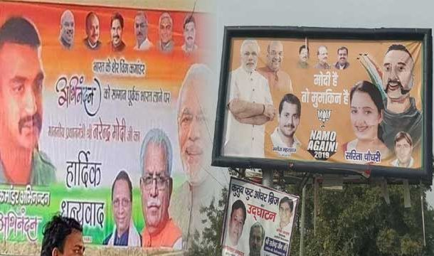 BJP's cheap poll trick, Put Abhinandan's Picture on Election Posters