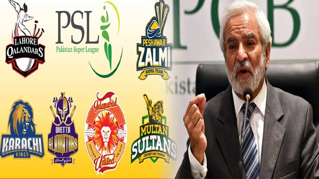 No Change in PSL Scheduled Matches: PCB