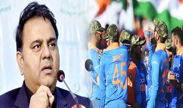 Fawad Urges PCB to Lodge Protest Against Indian Team for Wearing Army Caps