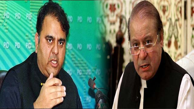 Nawaz May Avail Plea Bargain: Fawad