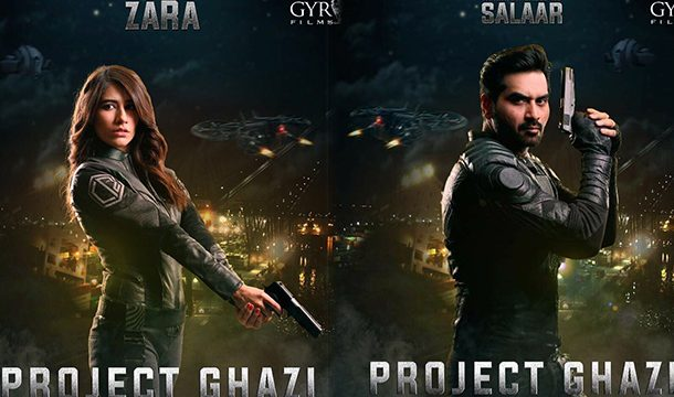 Check Out Project Ghazi Day One Box Office Earning!