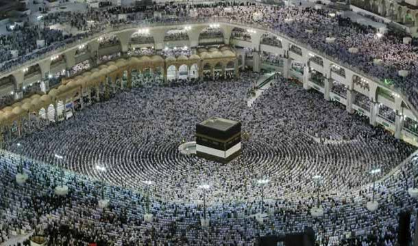 Today is Last Day to Submit Hajj Applications