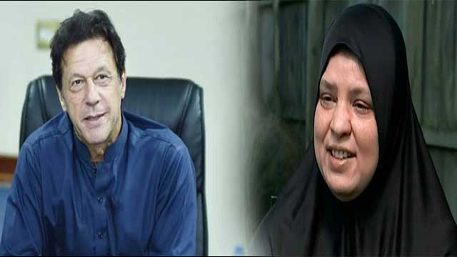 PM Imran Pays Tribute to NZ Martyr Naeem Rashid's Widow