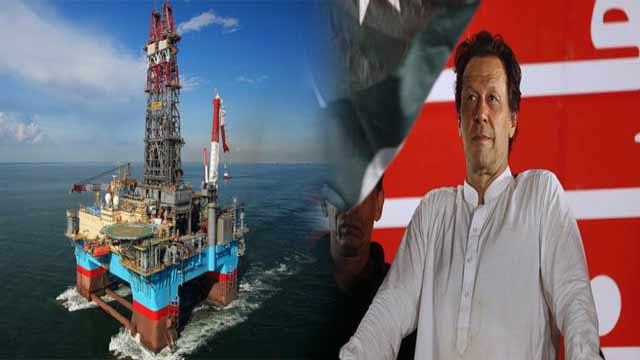 Asia's Largest Oil, Gas Reserves Found in Pakistan: PM Imran